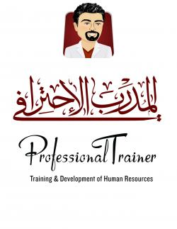 Professional Trainer
